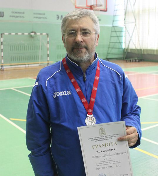 Чемпионат Московской области по настольному теннису среди инвалидов