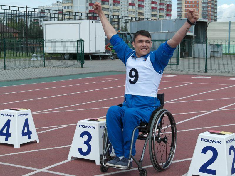 Чемпионат и первенство городского округа Домодедово по легкой атлетике среди спортсменов-инвалидов