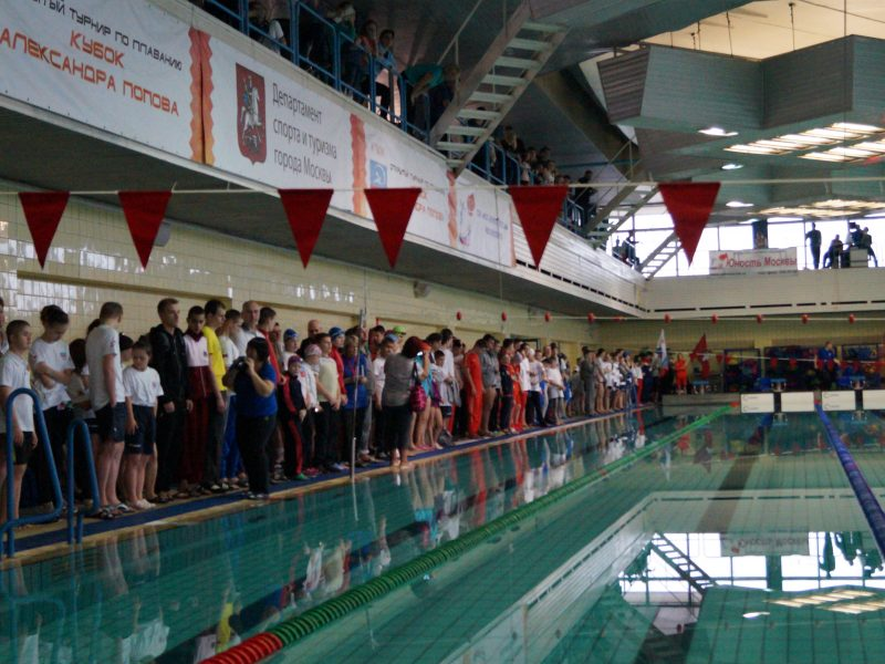 Международные соревнования по плаванию для лиц с ограниченными возможностями здоровья «Открытый Кубок А. Попова»