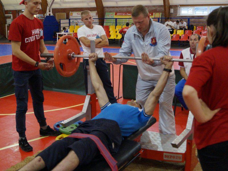Чемпионат Московской области по пауэрлифтингу ОДА
