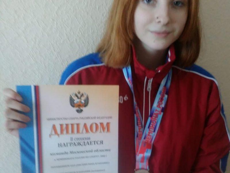Серебренная медаль на Чемпионате России!!!