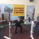 Чемпионат Московской области по пауэрлифтингу (спорт слепых)